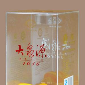 亚克力酒盒