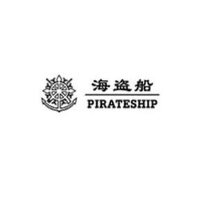 海盗船加盟