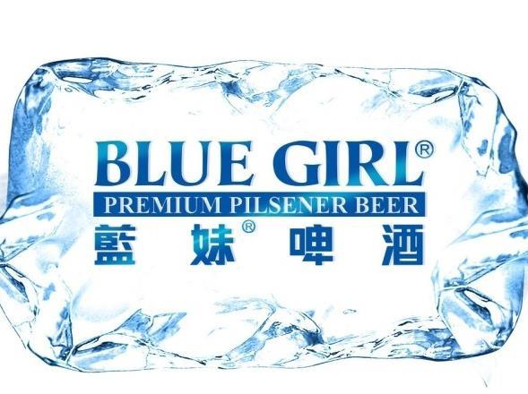 蓝妹啤酒加盟图片