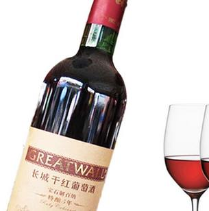中粮长城葡萄酒