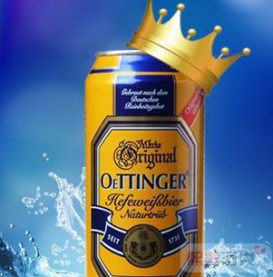 奥丁格啤酒诚邀加盟