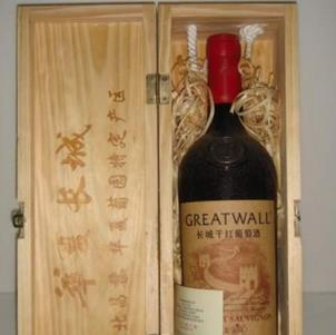华夏长城干红葡萄酒