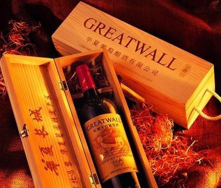 华夏长城干红葡萄酒加盟图片