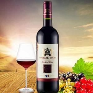 皇轩葡萄酒