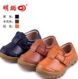 明璐童鞋加盟