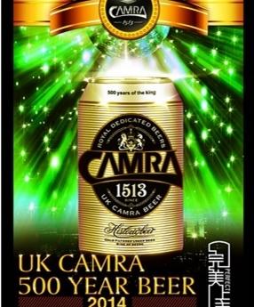 凯爵啤酒加盟图片