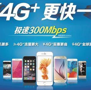 中国网通加盟图片