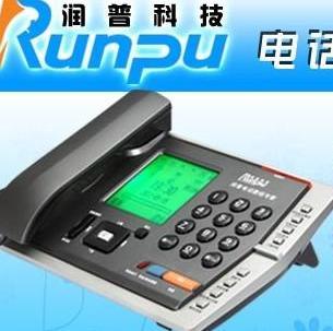 润普录音电话