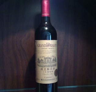 威龙红酒加盟图片