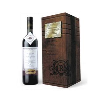 拉菲尔红酒加盟图片
