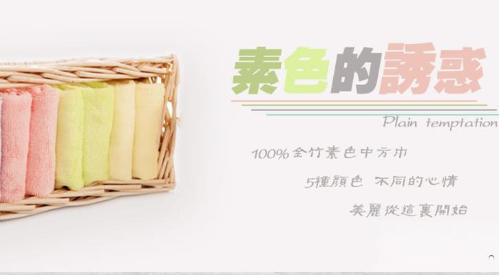 竹印象竹纤维加盟