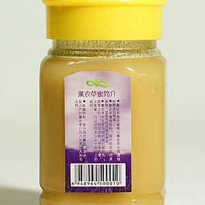 薰衣草蜂蜜加盟