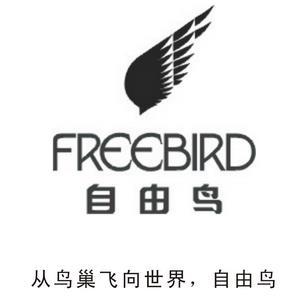 自由鸟加盟