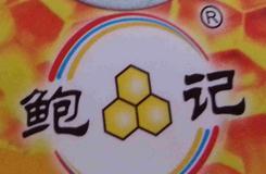 鲍记蜂蜜加盟