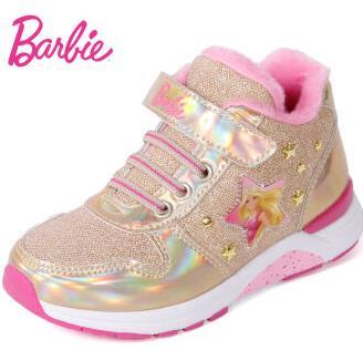 Barbie诚邀加盟