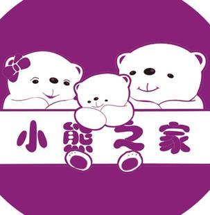 小熊之家加盟