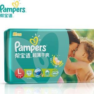 寶潔母嬰用品