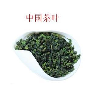 中国茶叶诚邀加盟