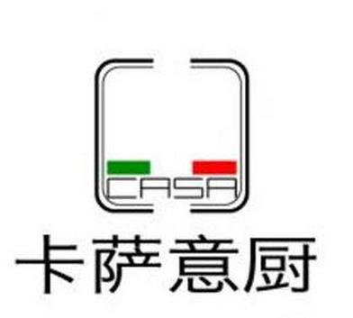 卡萨意橱柜