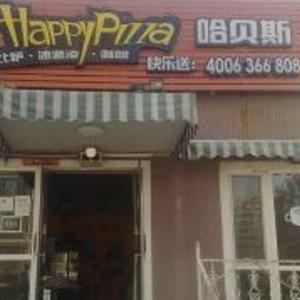 哈贝斯比萨店加盟