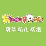 清华幼儿双语诚邀加盟