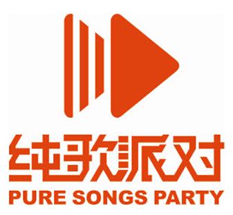 纯歌派对量贩式KTV诚邀加盟
