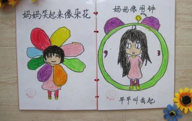 萌卡纳儿童绘本手工加盟介绍图片