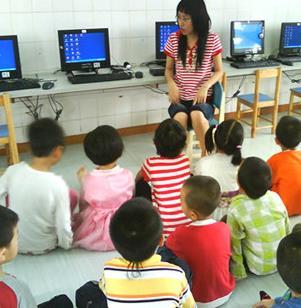 黄金港湾教育