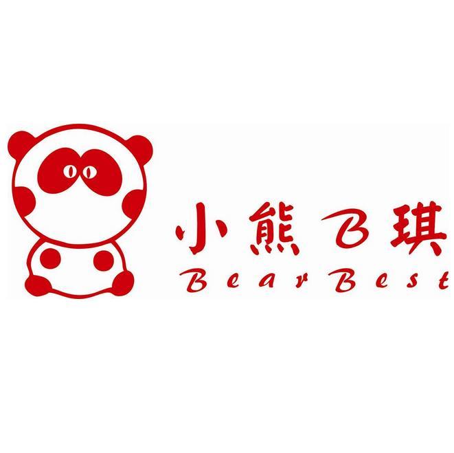 小熊B琪诚邀加盟