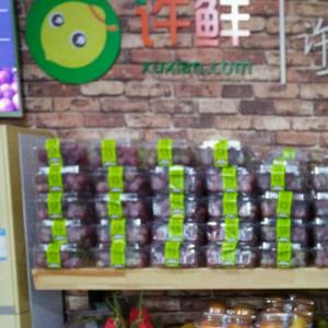 许鲜水果店