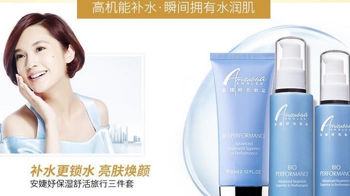 嘉兰安婕妤化妆品加盟
