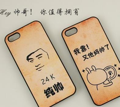 新纪元手机美容加盟