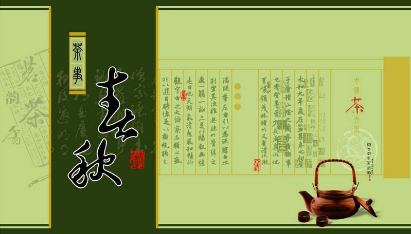 各类包装盒,手提袋,名片,宣传海报,店员服装等春秋三国茶业vi识别系统