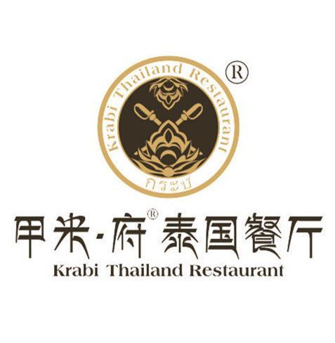 甲米府泰国餐厅诚邀加盟