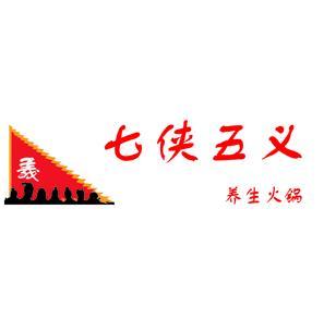 七侠五义诚邀加盟