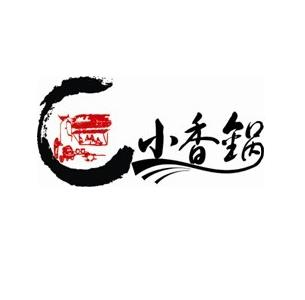 小香锅诚邀加盟