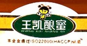 王凯蜂蜜加盟