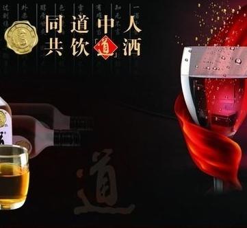 丰收葡萄酒加盟图片