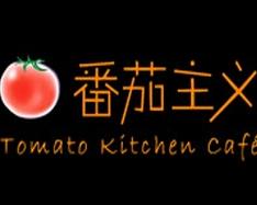 番茄主义加盟