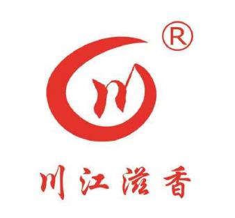 川江滋香火鍋