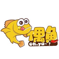偶鱼养生轻火锅