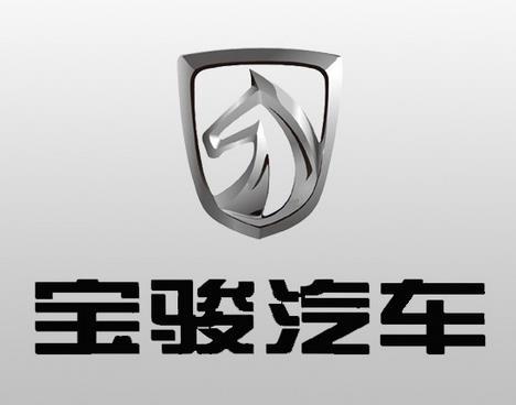 宝骏汽车4s店