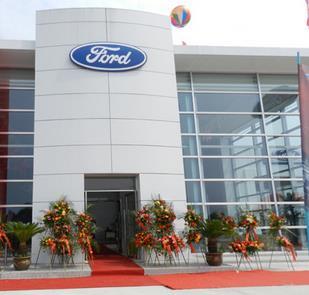 福特汽车4s店加盟图片
