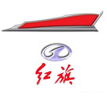 红旗汽车4s店
