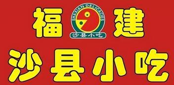 福建沙县小吃加盟