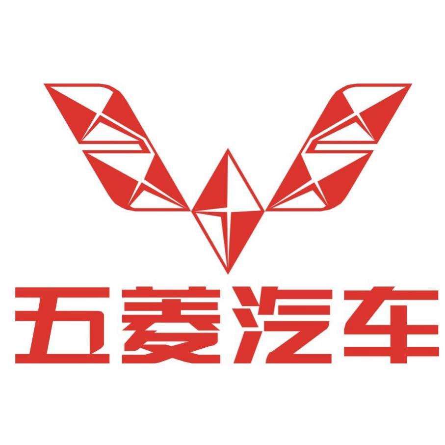 五菱汽车4s店