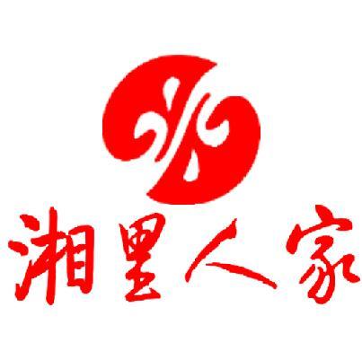 寶慶湘里人家加盟