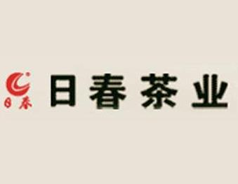 日春茶业加盟