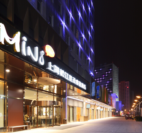 世茂酒店加盟图片