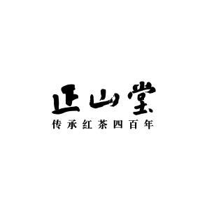 正山堂诚邀加盟